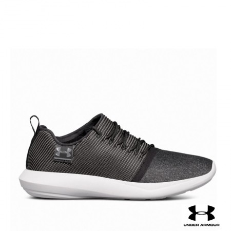 UNDER ARMOUR CHARGED ALL-DAY